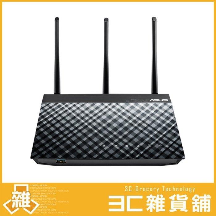 【公司貨】 華碩 ASUS RT-N18U 高效能無線分享器 (600Mbps) 無線分享器
