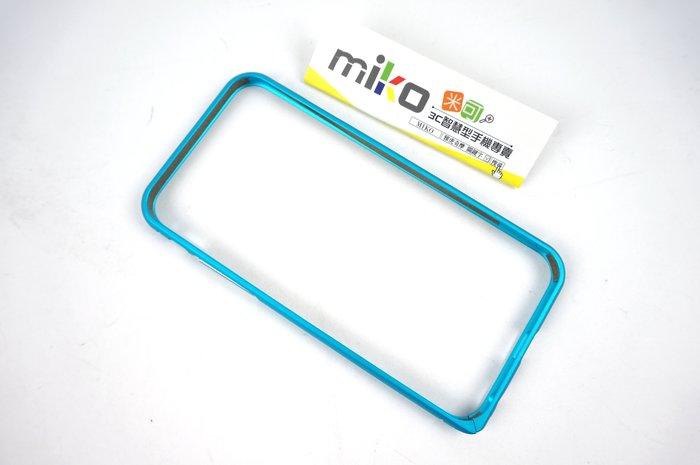 高雄【MIKO手機館】BEST APPLE iPhone 6 4.7吋 金屬邊框 金屬殼 金屬保護框 藍色現貨(ID5)