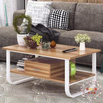 茶几歐意朗茶几現代簡約茶几桌客廳邊桌小戶型簡易沙發邊几組裝小角几