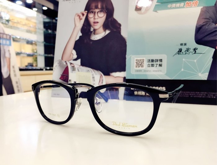 Paul Hueman 韓國熱銷品牌 英倫街頭時尚 復古文青黑色鏡架 眼鏡 PHF783C 783