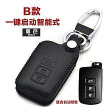 【小染精品館】豐田ALTIS CAMRY RAV-4.5 SIENTA 汽車鑰匙包扣