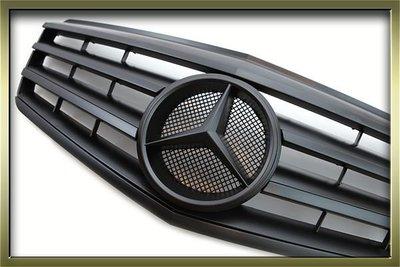 BENZ 賓士 W212 E系列 AMG E350 E550 消光黑 平光黑 大星水箱罩 MZ極速零