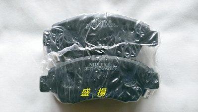 盛揚 MINTYE道路加強版 前煞車來令片 本田HONDA CIVIC K8 3門/K6台規
