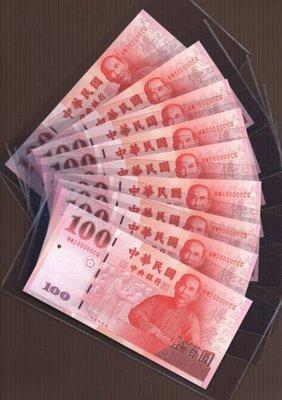 (A1-6)【高檔趣味號】89y_台幣紅色100元趣味鈔=小趣味號=10萬至90萬號(共9張)=全新無折