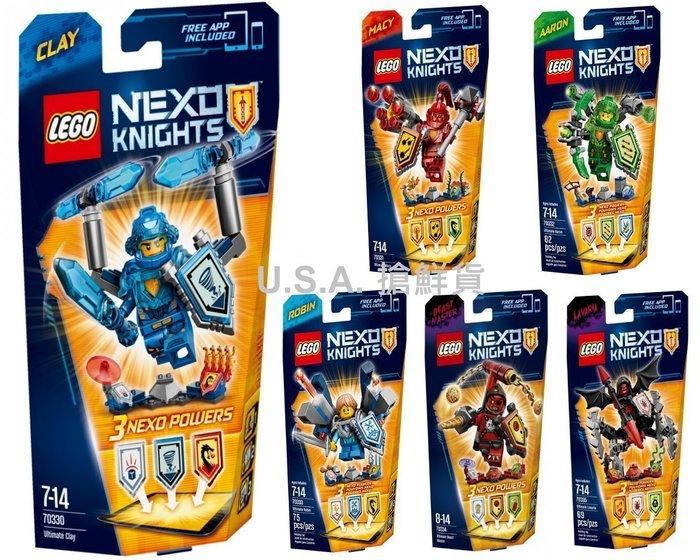 【LEGO 樂高】全新美國正品 未來騎士 裝備包 70330 70331 70332 70333 70334 70335