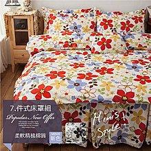 床罩 / 雙人5尺 暖春花語 100%精梳棉 七件式床罩組 百貨專櫃下單同步開賣【MiNiS】台灣製