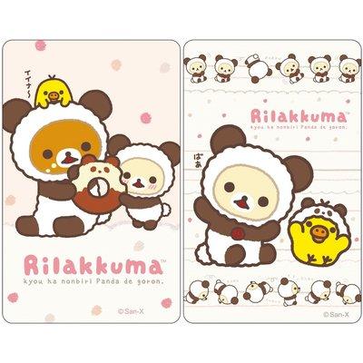 Rilakkuma拉拉熊甜甜圈&小白熊與小雞悠遊卡(不分售)