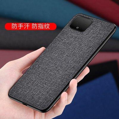 Pixel 5XL手機殼帆布pixel 4A保護套3A布紋軟邊3XL創意后蓋google保護殼手機保護套防摔殼現貨全新