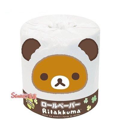 《東京家族》現貨日本拉拉熊懶懶熊 變裝熊貓 大臉捲筒衛生紙