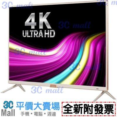 【不含基本安裝】富士通 FUJITSU V43T-1R 43型 4K HDR 43吋 智慧聯網液晶電視【全新附發票】
