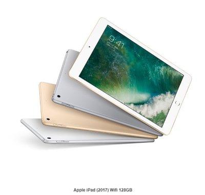 天下通手機旗艦店Apple iPad (2017) Wifi 128GB