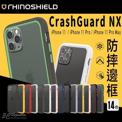 [免運] 犀牛盾 iPhone 11 / 11 Pro Max CrashGuard NX 邊框 防摔殼 手機殼 保護殼