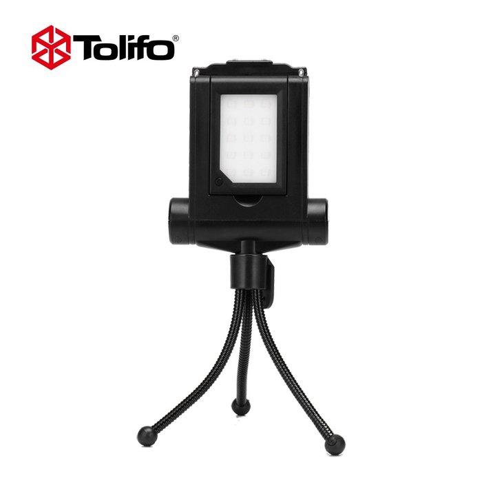 【日產旗艦】開年公司貨 Tolifo HF1502 手機夾座 手機LED燈 3W 手機補光燈 手機攝影燈 手機自拍補光燈