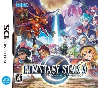 NDS 夢幻之星 0 (Phantasy Star Zero) 純日版 二手品
