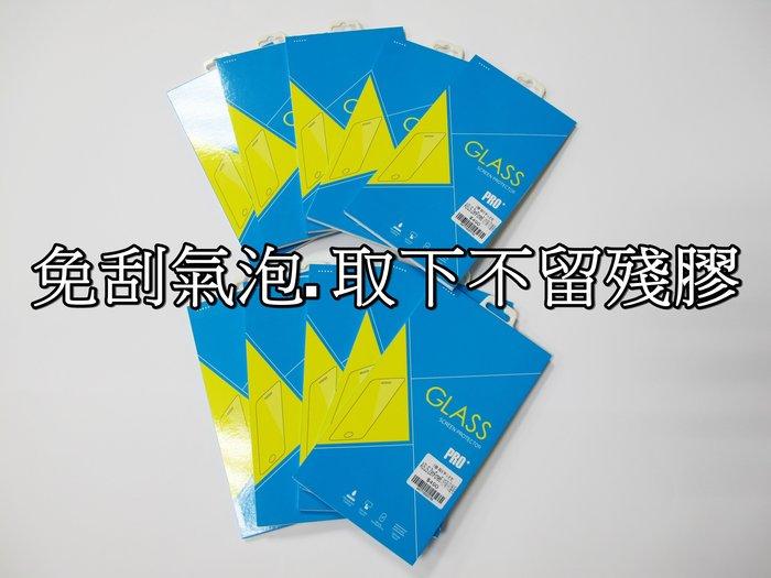 ☆偉斯科技☆ASUS ZenFoneC/ZenFone5/ZenFone6透明玻璃非滿版@衝評價啦~要購買請下標~再自取