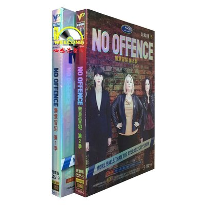 【優品音像】 美劇高清DVD No Offence 無意冒犯1-2季 完整版 6碟裝DVD 精美盒裝