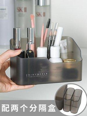 桌面收納盒 居家家鏡柜化妝品香水收納盒桌面護膚品化妝刷子梳妝臺口紅置物架 寶貝計書