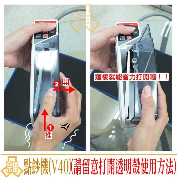 【3C雜貨】含稅 點鈔機V40 可攜式點鈔機 AA電池 掌上型點鈔機 輕薄 數鈔機 家用 辦公 攤販 迷你點鈔機
