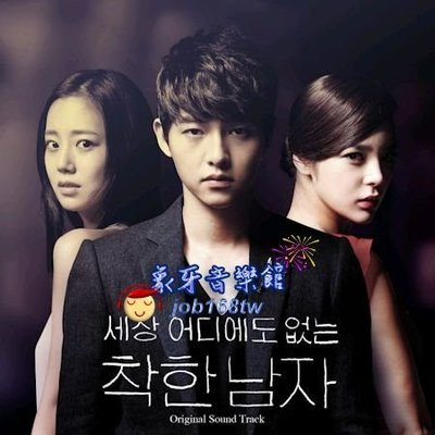 【象牙音樂】韓國電視原聲帶-- 善良的男人 No Such Thing As Nice Guys OST Part. 1 (KBS TV Drama)
