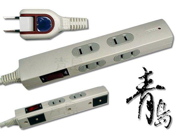 RF。。。青島水族。。。 E-38BLC台灣安全達人-磁鐵式安全延長線 磁附式 磁吸 雙用==(4座單切)1.8m/6尺