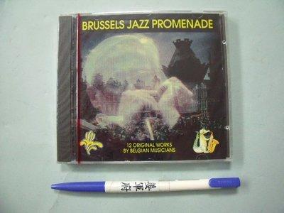 【姜軍府影音館】全新!《BRUSSELS JAZZ PROMENADE CD》比利時 布魯塞爾 爵士樂 音樂
