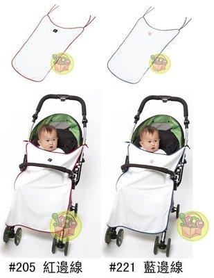 【JPGO】出清~日本製 嬰幼兒手推車 UV 防紫外線布/毯~有紅/藍兩種邊線顏色兩種可選