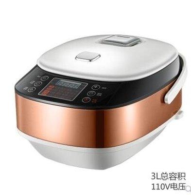 电饭煲 110V伏出国留学美国加拿大日本3L电饭煲锅电高压力锅电煮火锅