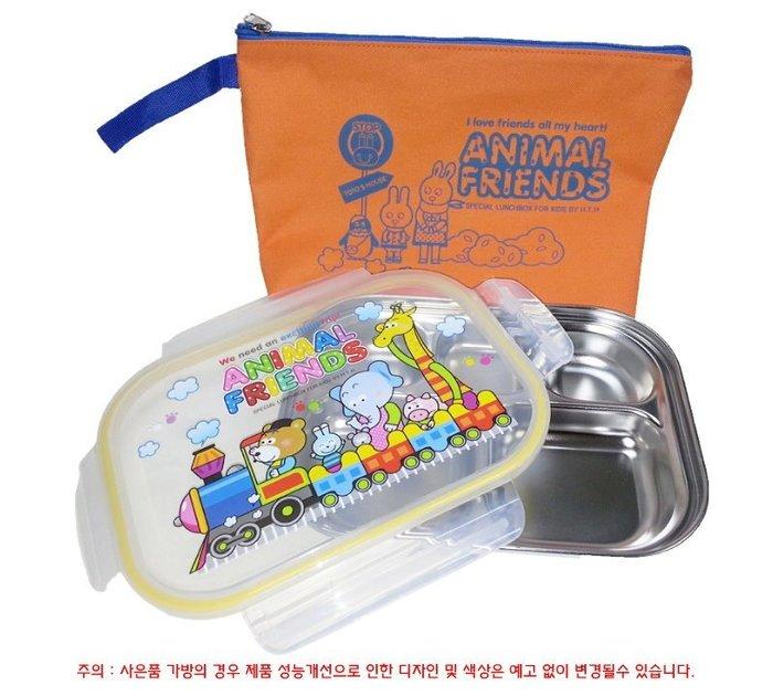 高麗購◎韓國製 304不鏽鋼 樂扣式 兒童餐盤 韓式便當盒附餐袋/動物火車/團購另有優惠