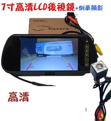 高解析 7吋LCD後視鏡螢幕+豐田altis/camry/大yaris/vios專用攝像頭倒車監視器倒車顯影 倒車後視