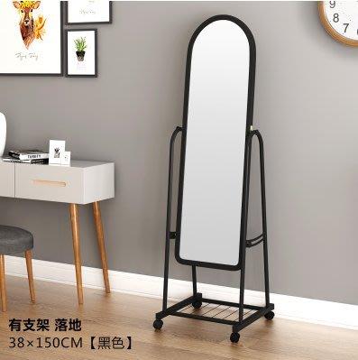 『格倫雅』有支架38×150黑色全身落地鏡家用臥室穿衣鏡宿舍大鏡子服裝店鏡^5517