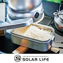 Mess Tin 209R 煮飯神器便當盒 (大黑把手) 瑞典Trangia.多功能煮飯器 可直火加熱 單人鍋野炊鍋