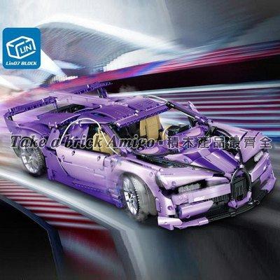 阿米格Amigo│0016 布加迪 Chiron 奇龍 跑車 紫色 科技系列 積木 非樂高42083但相容樂拼20086