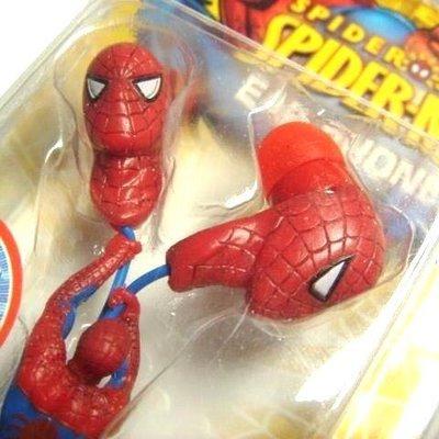 (I LOVE樂多)MARVEL SPIDERMAN蜘蛛人立體造型公仔耳機 通用3.5mm耳機孔 送禮自用兩相宜