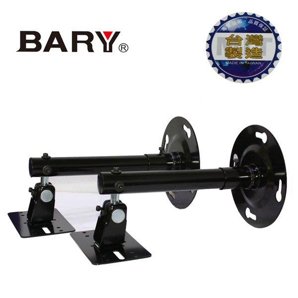 BARY 喇叭專用吊架 8吋 10吋12吋專用 K-308