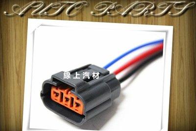 線上汽材 高壓線圈接頭/考耳接頭/3線 VIRAGE 1.8/SAVRIN 2.0 02-/PRZ 98-/TIERRA