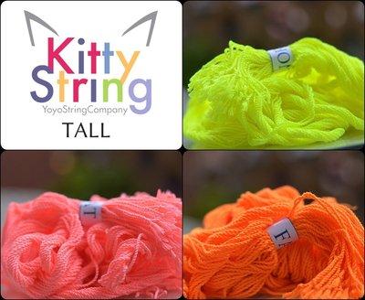 奇妙的溜溜球世界 Kitty String 貓線 Type:Tall (Normal) 技術繩 專用線 比賽競技用 !