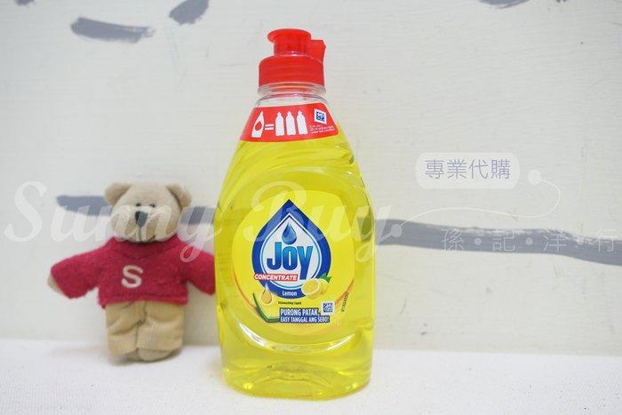 【Sunny Buy】◎現貨◎ 美國 Joy 檸檬濃縮洗碗精 250ml 廚房清潔