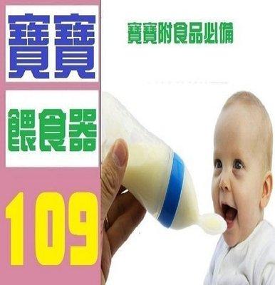 ~三峽OGS~嬰兒 幼童 餵食器 奶瓶 無毒 玻璃 液乳墊 紗巾 背巾