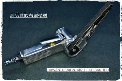 10mm 330mm 氣動砂布環帶機 環帶砂光機 砂帶機打砂機 鋰電打磨機 電動抛光機 充電砂布機水砂紙 5吋研磨機木工