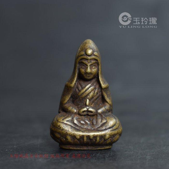 ~古玩今典~古玩銅雜件尼泊爾 實心袖珍口袋佛宗喀巴銅佛像小擺件仿古老銅