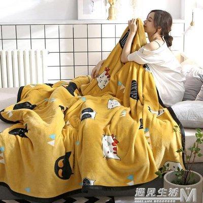 珊瑚絨毛毯被子加厚冬季小毯子單人法蘭絨床單休閒午睡蓋毯男女用    全館免運