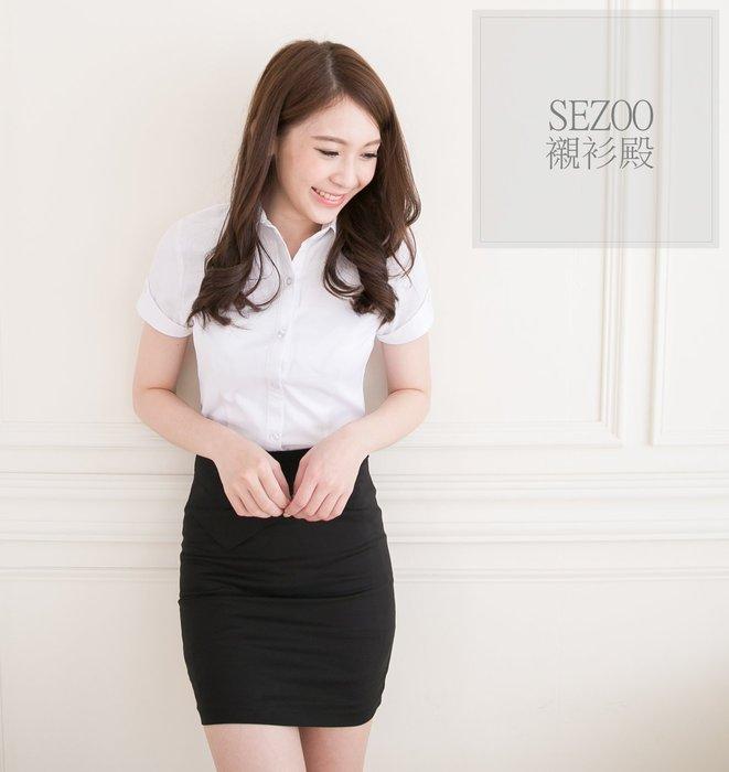 韓版/OL/面試/專題/超搭套裝的 反折袖 女生白襯衫《SEZOO襯衫殿 高雄店面》062001300