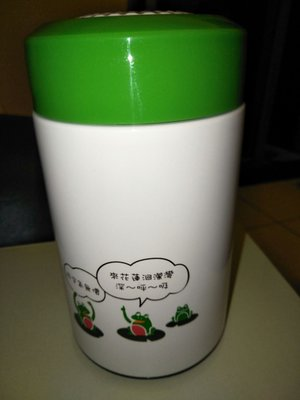 【Mono的店】《106年股東會紀念品》台開 鍋寶超真空悶燒罐/燜燒罐 490ml(附厚保溫袋)