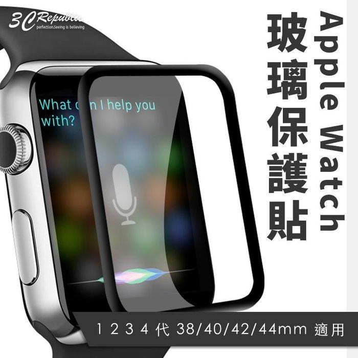 Apple Watch 2 3 4 38 40 42 44 mm 滿版 超薄 高清 疏油疏水 曲面 鋼化 玻璃貼 保護貼
