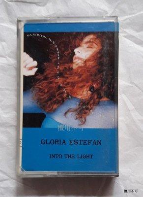 Gloria Estefan 葛洛莉雅伊斯特芬  Into the light 迎向曙光專輯卡帶