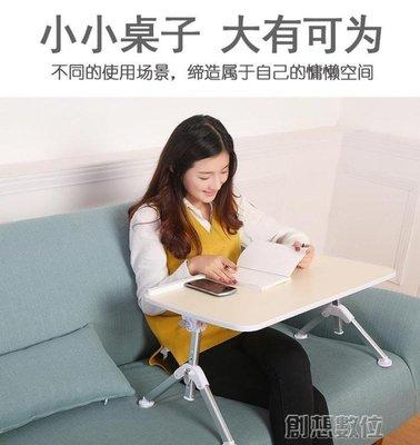 筆記本桌 多功能筆記本電腦桌做床上用折疊小桌子宿舍懶人桌板寫字書桌 DF