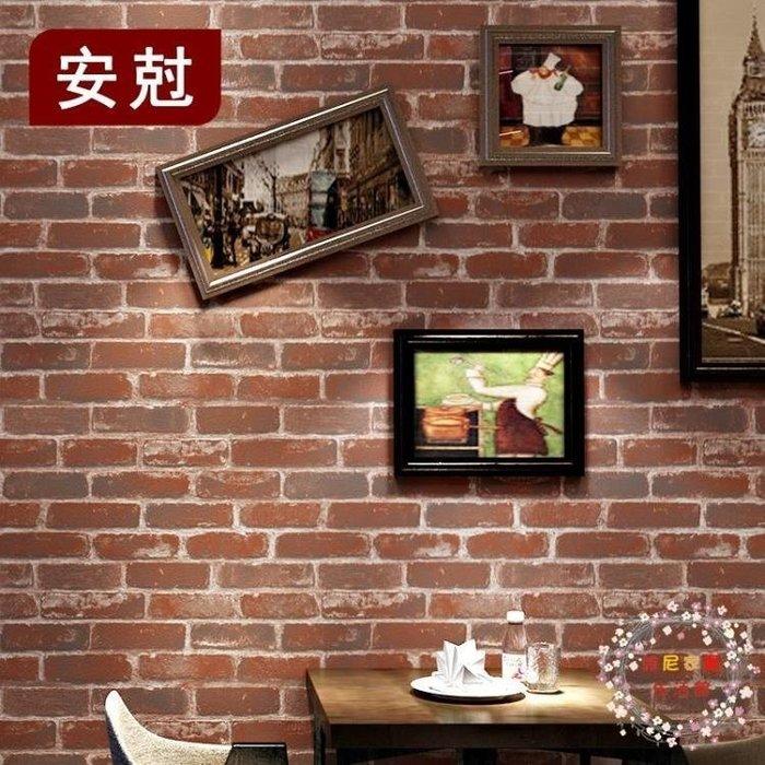 【易生發生活館】壁貼3D立體仿磚紋磚塊磚墻紙復古懷舊咖啡館酒吧餐廳文化石紅磚壁紙TW