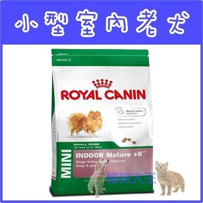 **貓狗大王**法國皇家 PRIM+8 《小型室內 熟齡犬專用》飼料-1.5kg