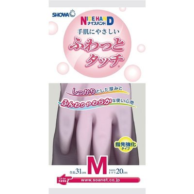 【小糖雜貨舖】日本 SHOWA 橡膠 ...