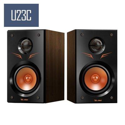 『嘉義U23C開發票』T.C.STAR TCS2425 USB供電 線控 二件式 電腦多媒體 喇叭